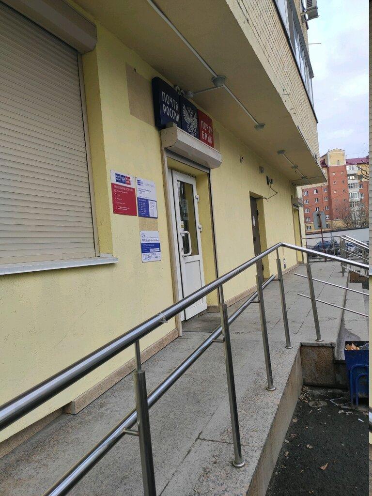 почтовое отделение — Отделение почтовой связи Тюмень 625002 — Тюмень, фото №2