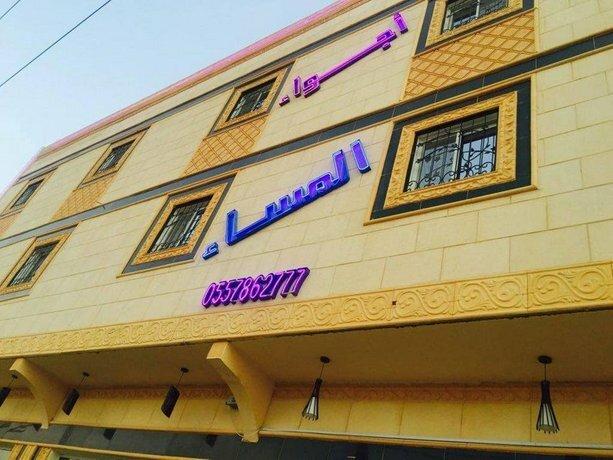 Ajwaa Almsaa Wadi AD Dawasir