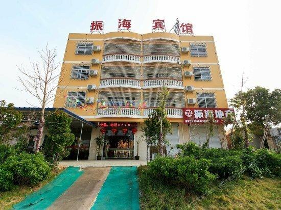 Zhenhai Hotel