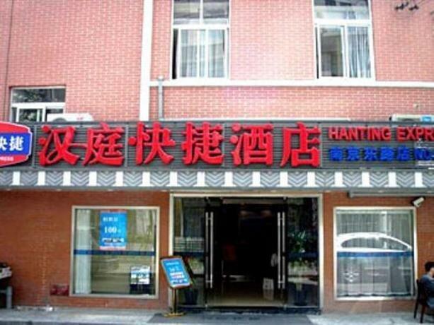 Hanting Hotel Shanghai Bund Nanjing Dong Road