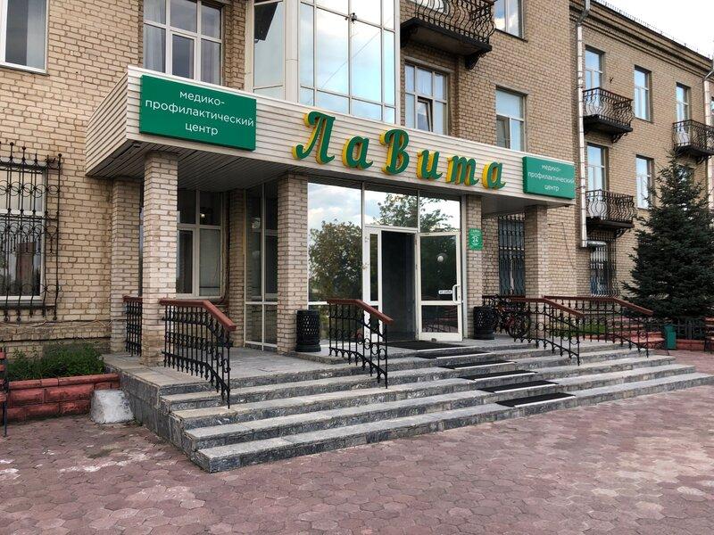 Медико-профилактический центр