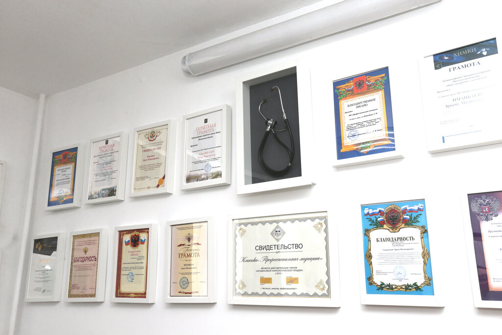 наркологическая клиника — Профессиональная медицина — Химки, фото №2