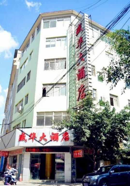 Shenghua Hotel