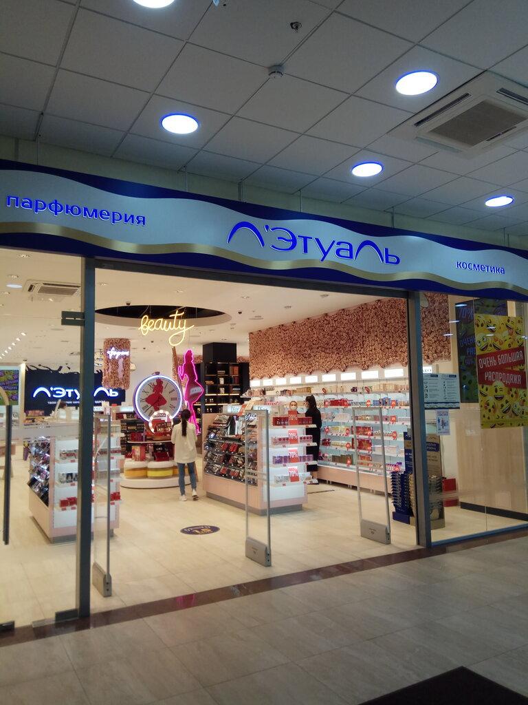 риволи магазин парфюмерии москва