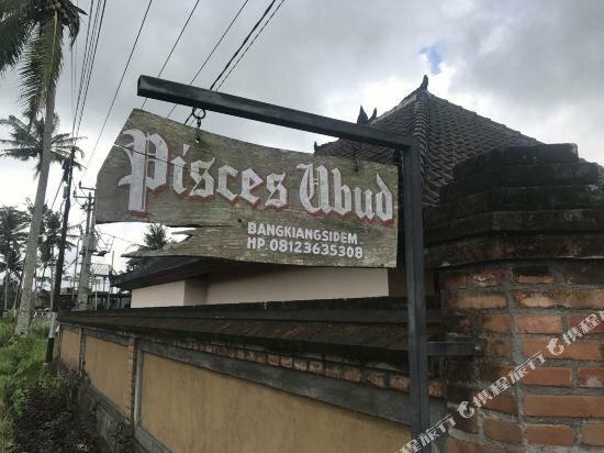 Villa Pisces Ubud