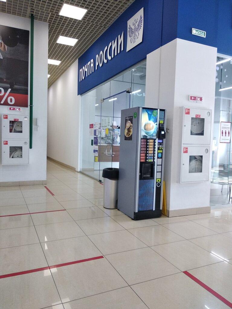 почтовое отделение — Отделение почтовой связи Тюмень 625033 — Тюмень, фото №2