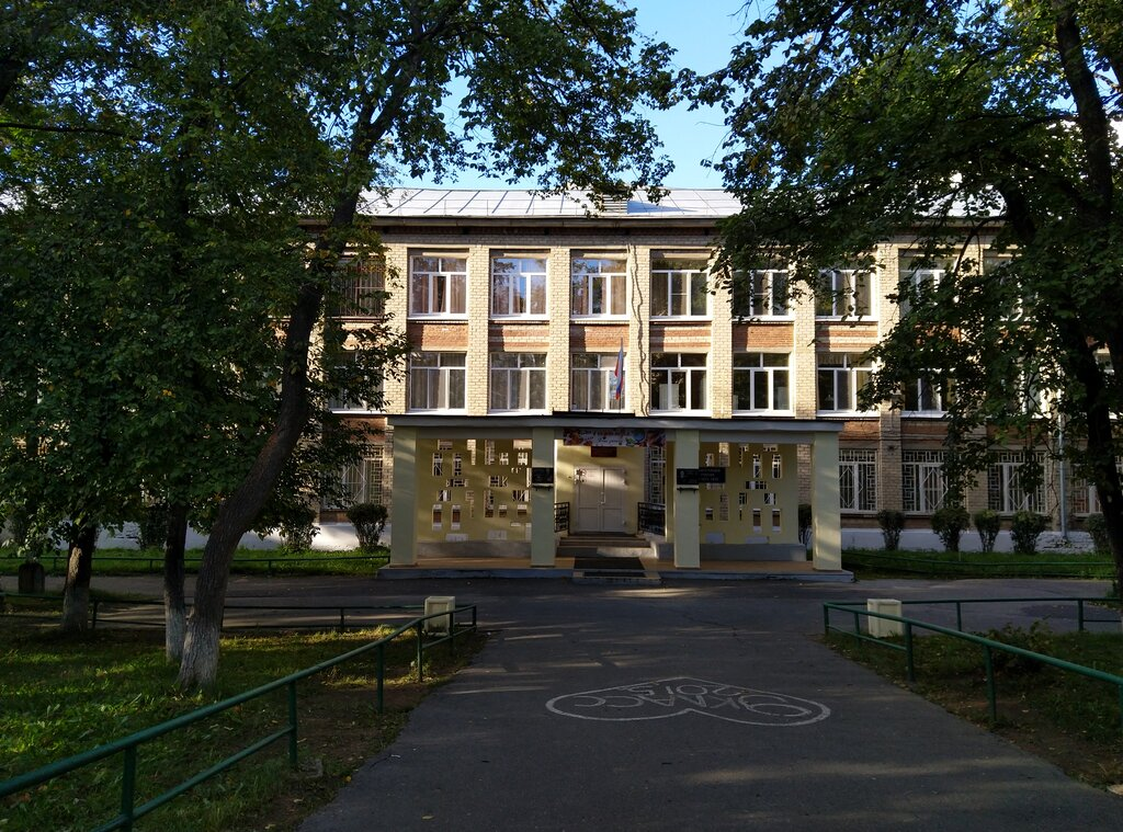 общеобразовательная школа — Школа № 136 — Екатеринбург, фото №1