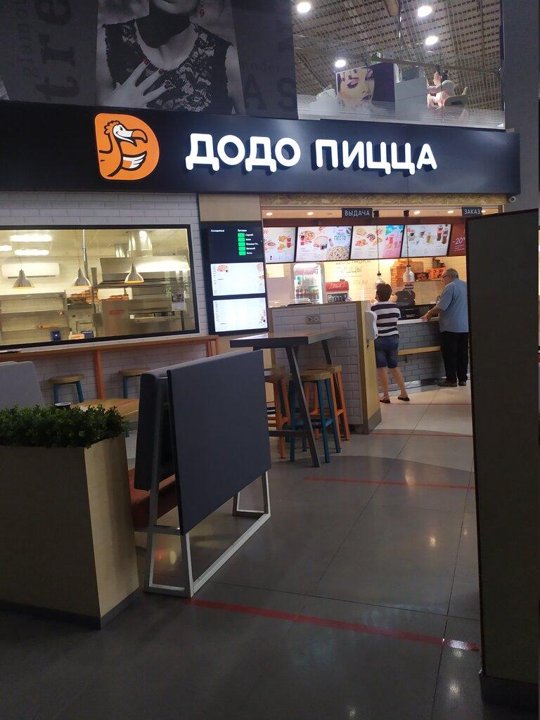 пиццерия — Додо Пицца — Курск, фото №2