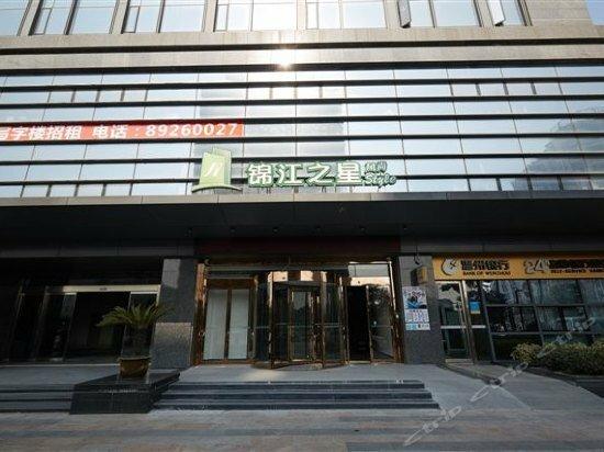 Jinjiang Inn Style Yuhang Economic Development Zone