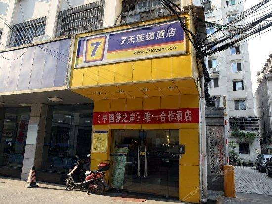 Pai Hotel Changsha Railway Station