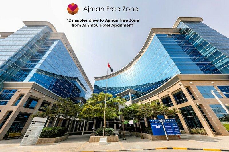 Al Smou Hotel Apartments