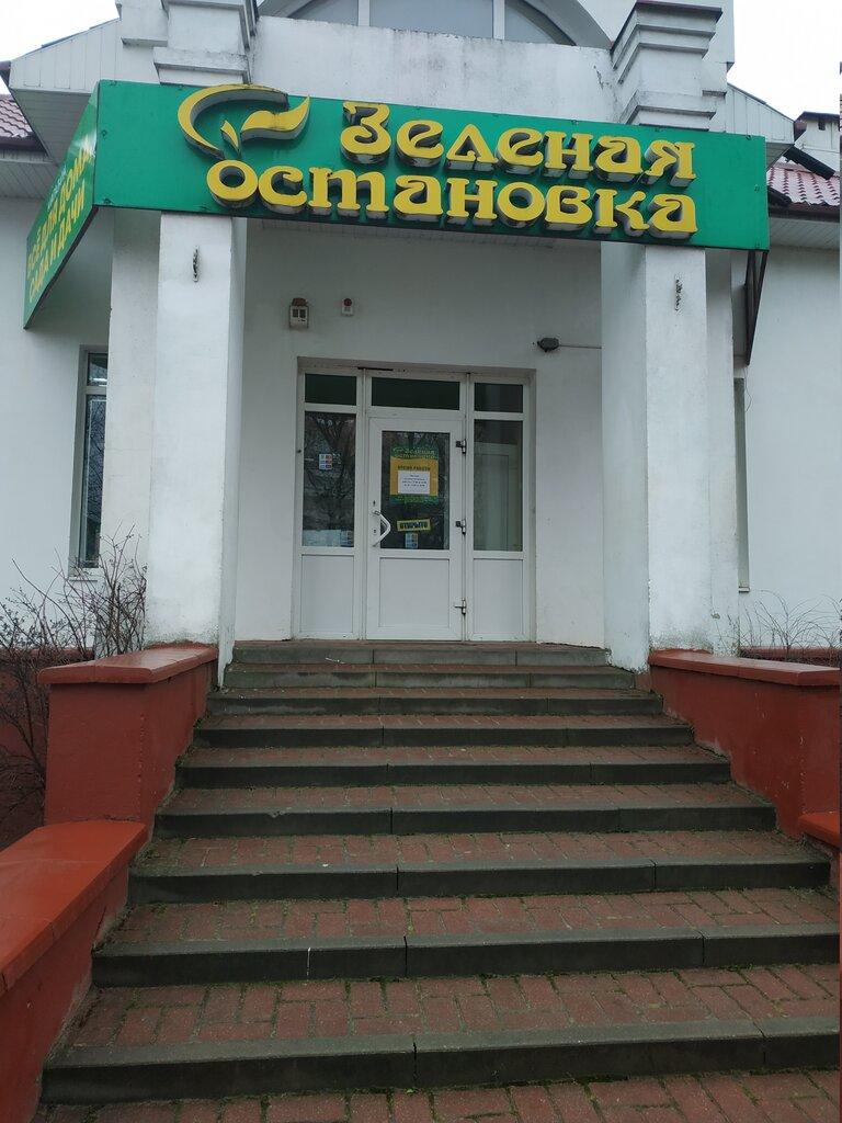 магазин семян — Зеленая остановка — Барановичи, фото №2