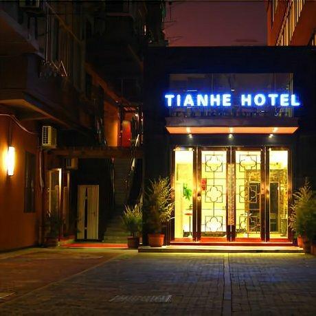 Tianhe Business Hotel Qingshanhu Nanchang