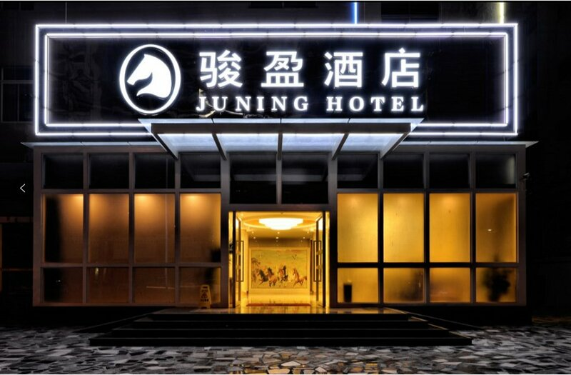 Sb Junying Hotel