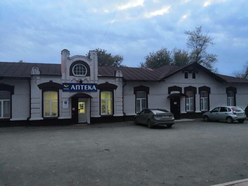 Гостиница в Новосергиевке