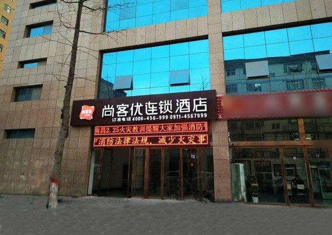 Thank Inn Plus Hotel Shanxi Yanan Ganquan County North Railway Station