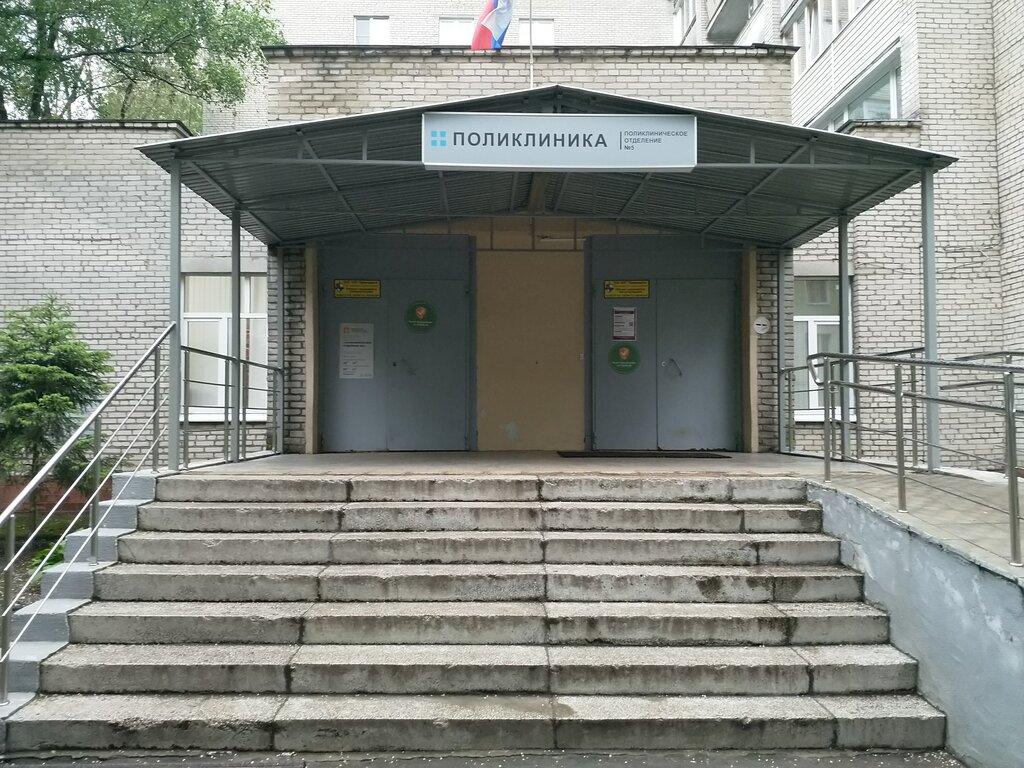 поликлиника для взрослых — Лрб № 2, Поликлиническое отделение № 5 — Люберцы, фото №1