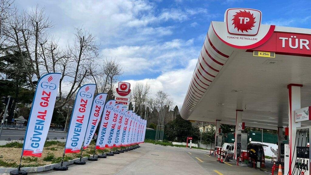 benzin istasyonu — Türkiye Petrolleri Güvenalgaz Mertay Enerji Üsküdar Şube — Üsküdar, foto №%ccount%