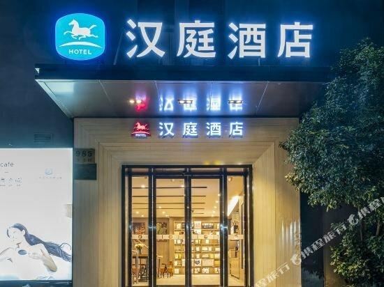 Hanting Hotel Shanghai Lujiazui Dongfang Road