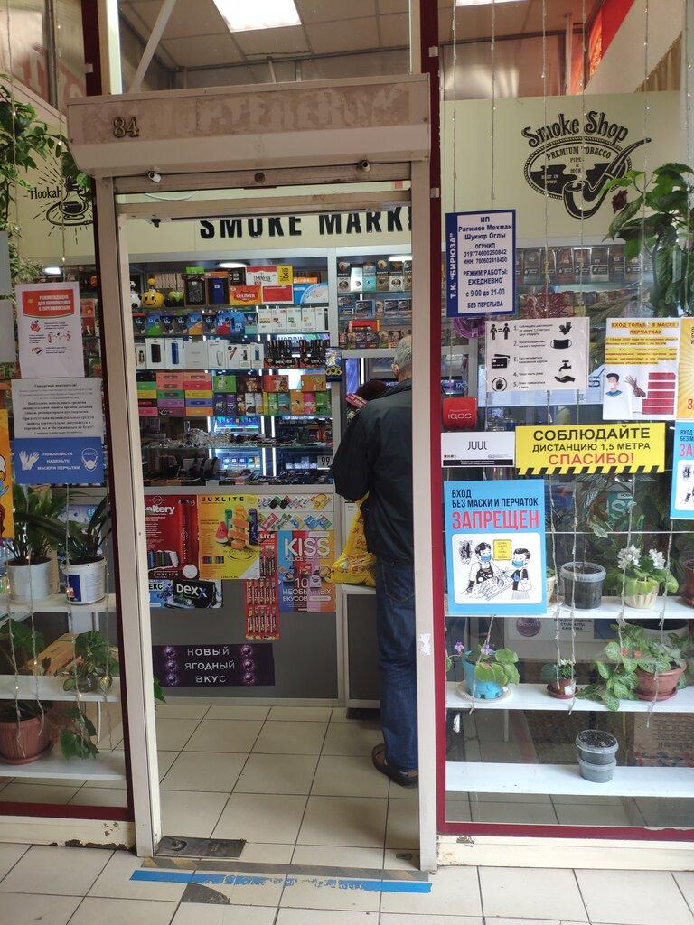 Москва магазин табачных изделий hqd электронные сигареты одноразовые вкусы без никотина