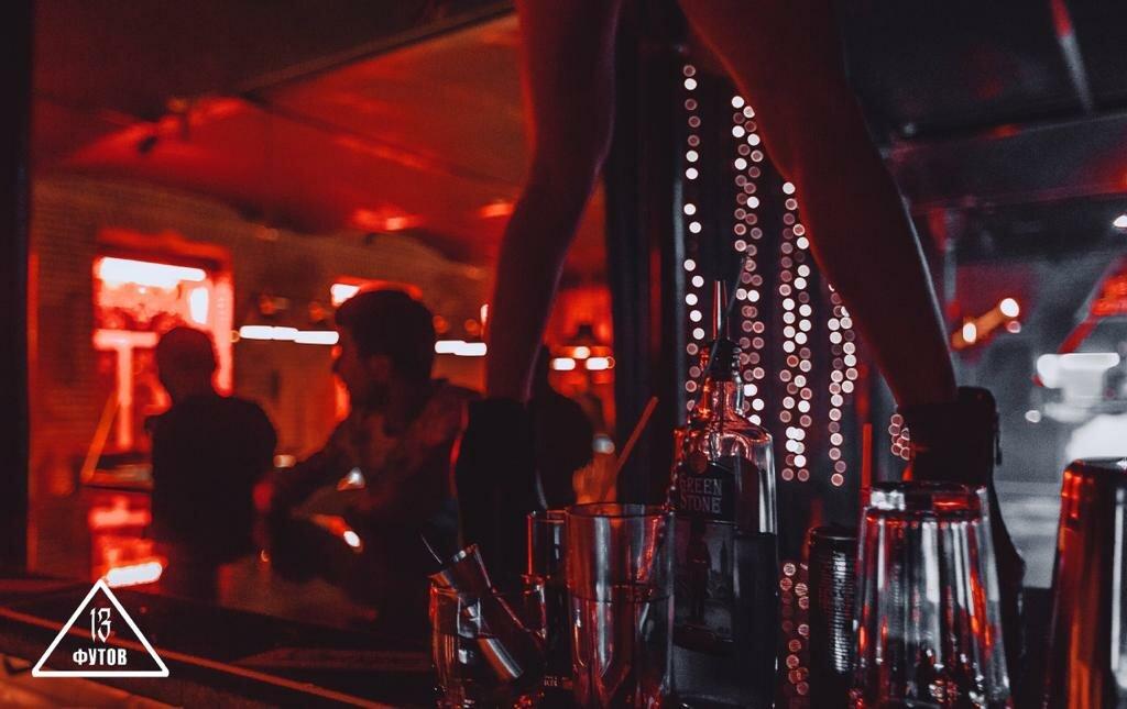 ночной клуб 13