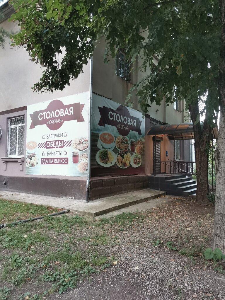 Столовая Южная, столовая, Зиповская ул., 5, лит.Г ...