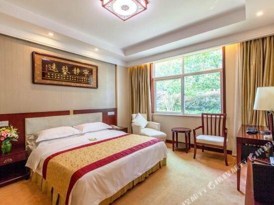 Bai Yun Shan State Guest House