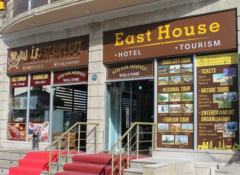 Отель East House