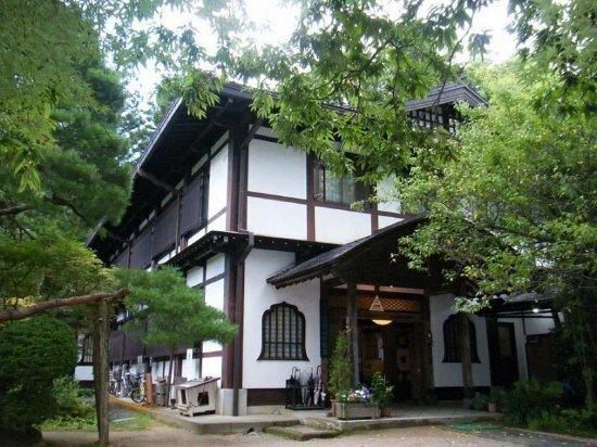 Hida Takayama Tenshoji Youth Hostel