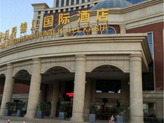 Yue Xing Jinjiang International Hotel