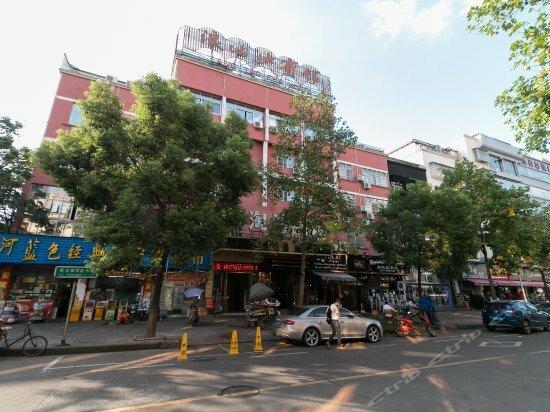 Yiwu Langtaosha Inn