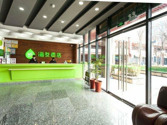 Hi Inn Nanjing Jiangning University Town