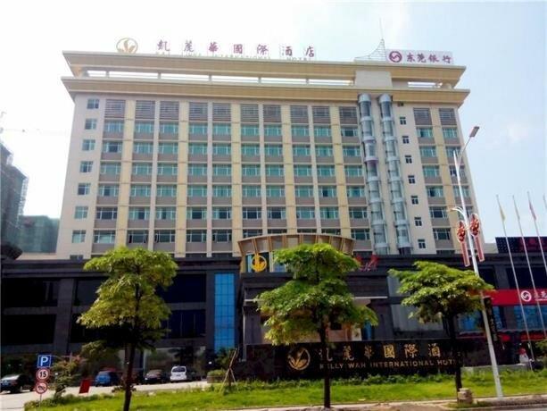 Huizhou Yijia International Hotel