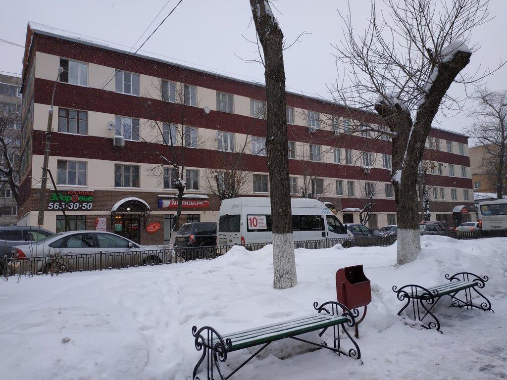 medical lab — NacExLab — Shelkovo, photo 2