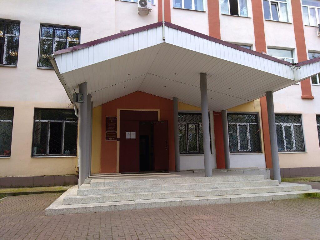 tax auditing — Mezhrayonnaya IFNS Rossii № 3 po Moskovskoy oblasti — Pushkino, photo 2