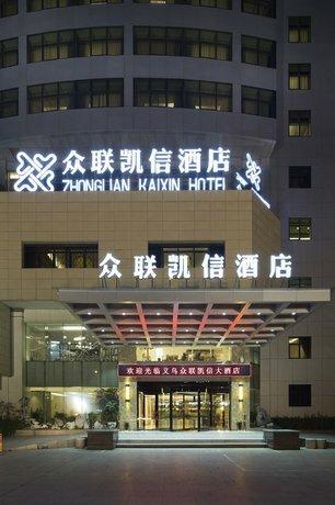 ZhongLian KaiXin Hotel