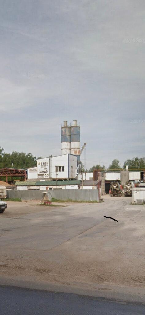 Бетон обнинск завод окатышный бетон