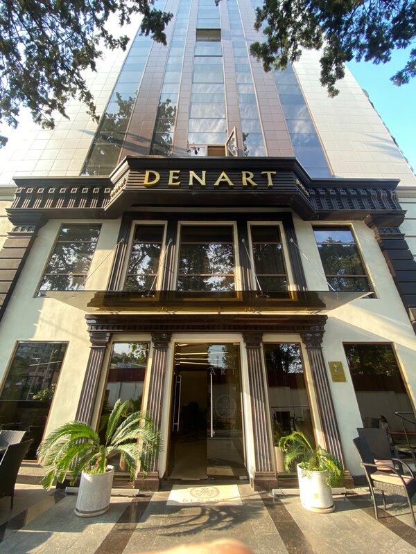 Денарт