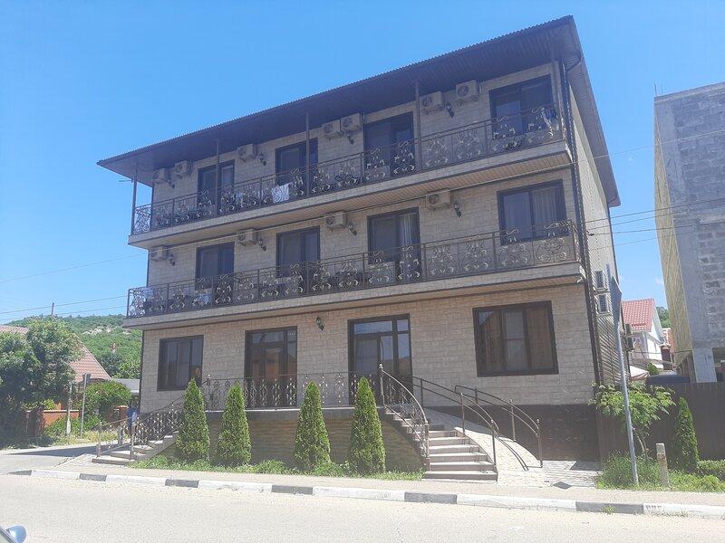Отель Вилла солнца