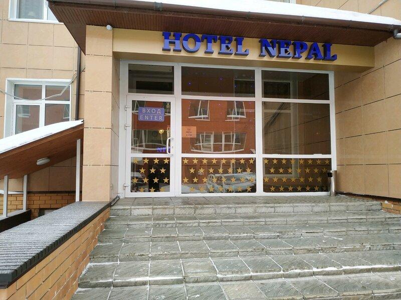 Отель Nepal