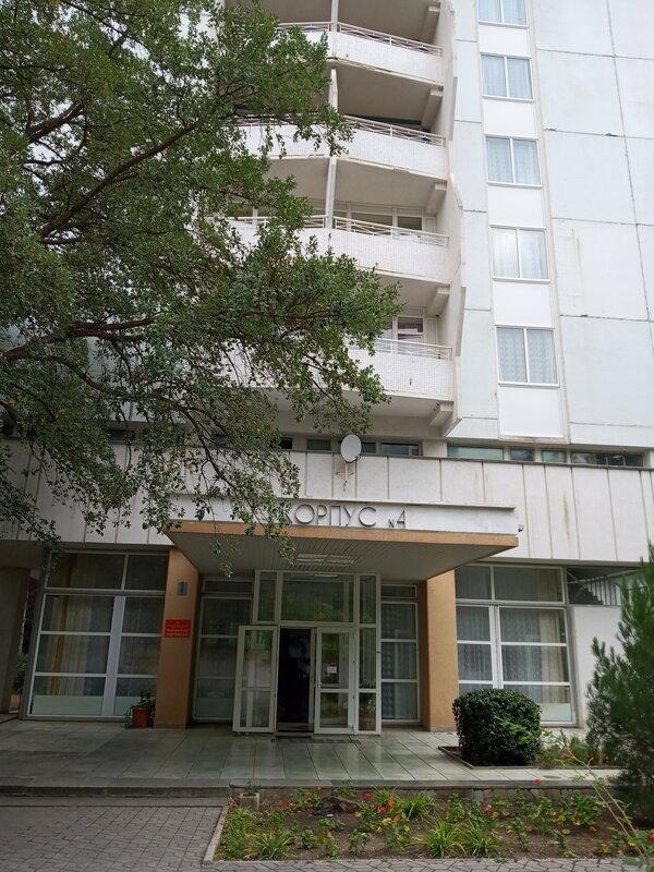 Военный санаторий Крым, корпус 4