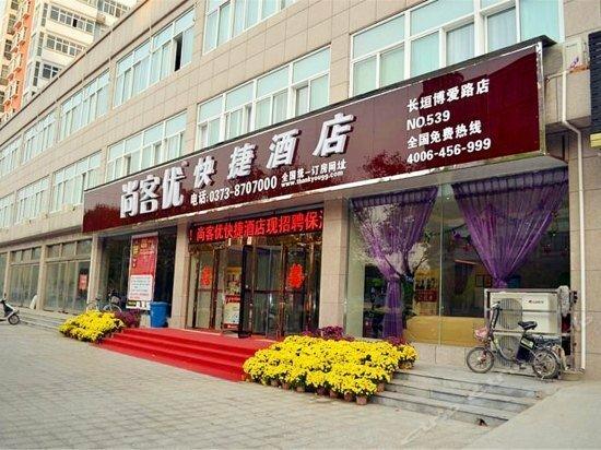 Thank You Changyuan Boai Road