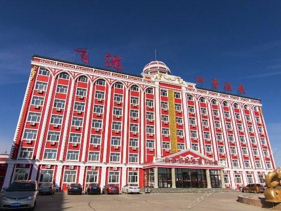 Feilong Siji Hot Spring Hotel