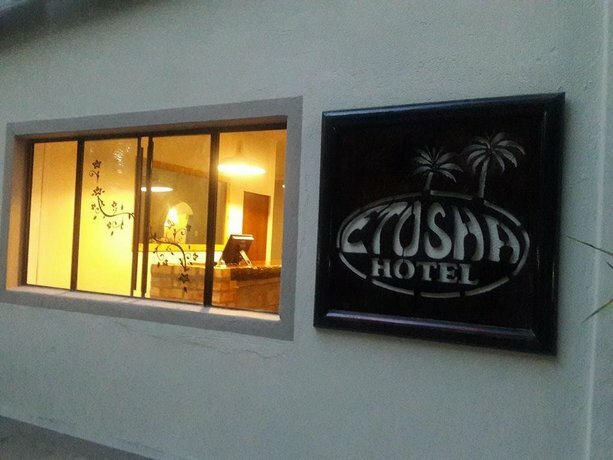 Etosha Hotel