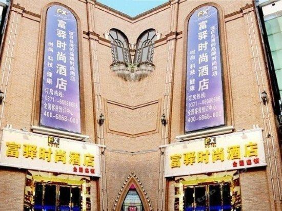 Zijun Fashion Hotel