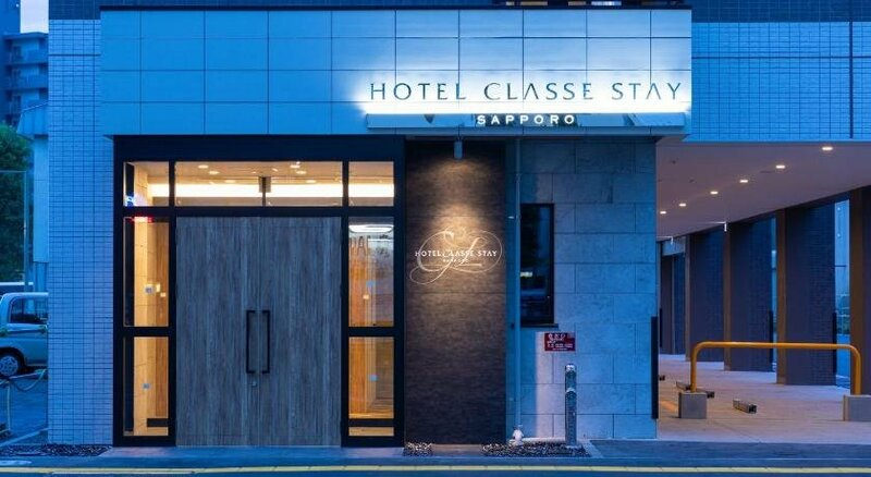 Sapporo - Hotel Vacation Stay 46499