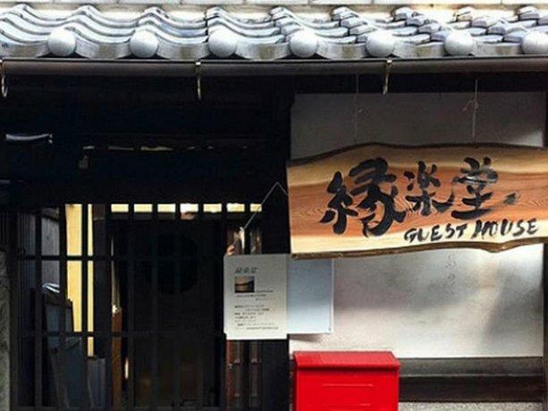 Guesthouse Engakudo