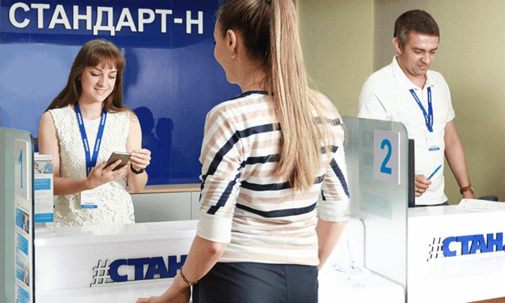 ремонт телефонов — Авторизованный сервисный центр Стандарт-Н — Орск, фото №2