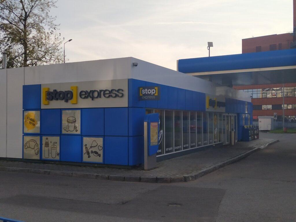 grocery store — Stopexpress — Shelkovo, photo 1
