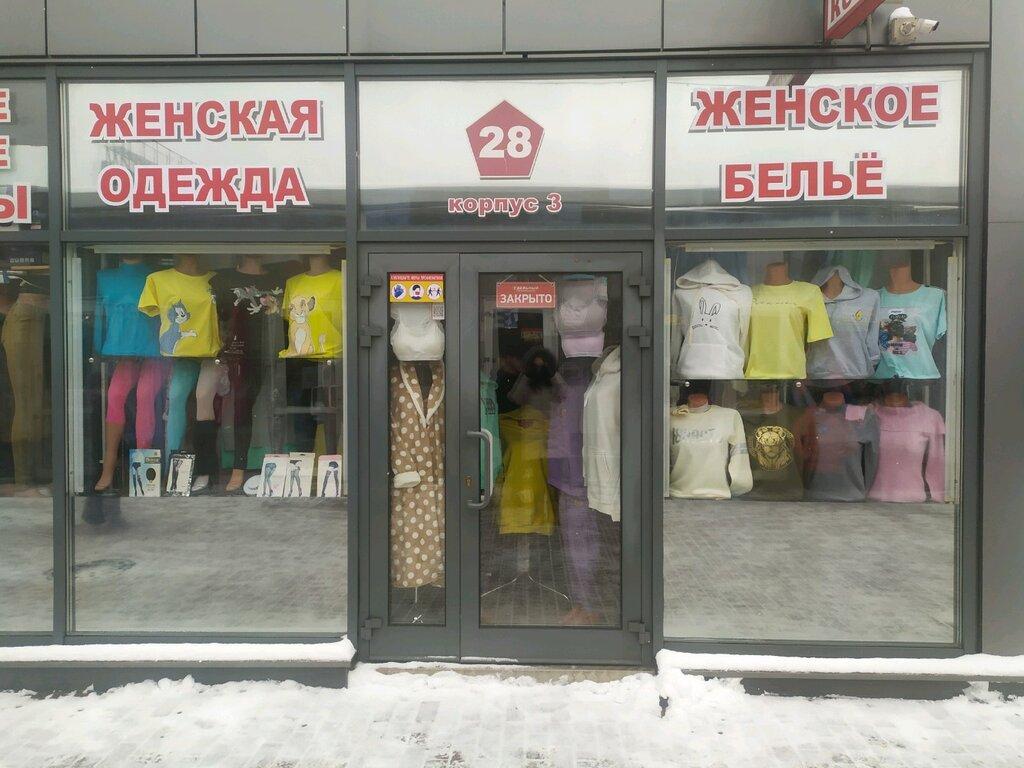 магазин женского нижнего белья санкт петербург